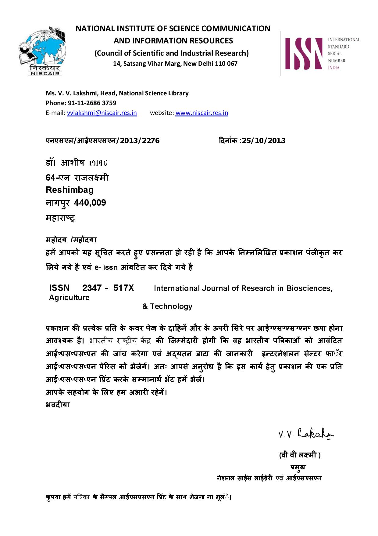 Sanctioned ISSN No. Letter(Hindi)